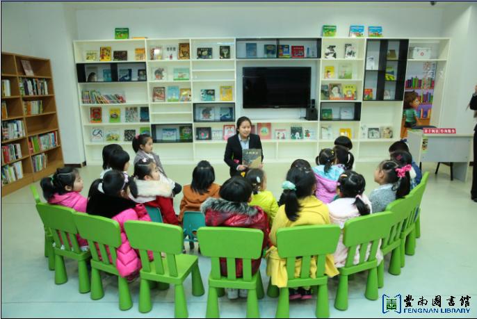 丰南图书馆与丰南第六幼儿园联合举办幼儿读者入馆参观活动